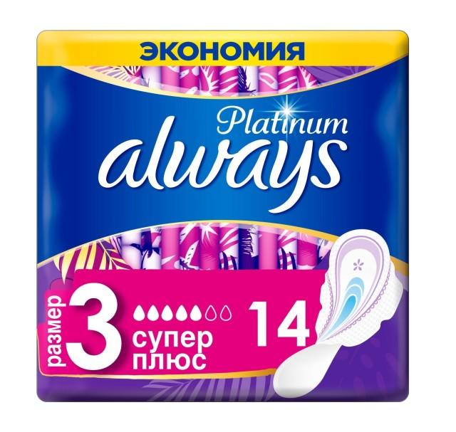 Олвейс прокладки гигиенические ультра платинум супер плюс №14 купить в Москве по цене от 265 рублей