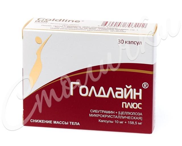 Голдлайн Плюс капсулы 10мг+158,5мг №30 купить в Москве по цене от 1430 рублей
