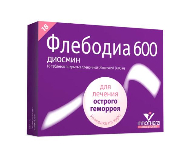 Флебодиа 600 таблетки п.о №18 купить в Москве по цене от 741 рублей