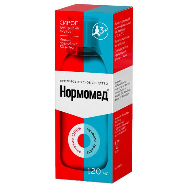 Нормомед сироп 50мг/мл 120мл купить в Москве по цене от 706 рублей
