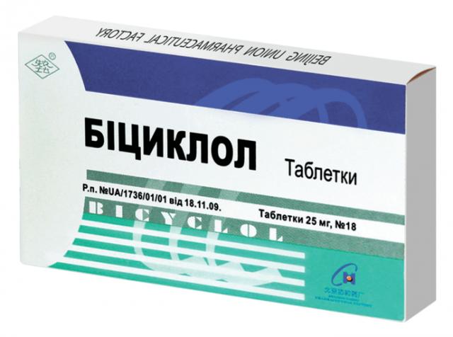 Бициклол таблетки 25мг №18 Х 5 купить в Москве по цене от 9990 рублей