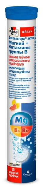Доппельгерц актив Магний + вит. группы B таблетки шипучие лимон/грейпфрут №15 купить в Москве по цене от 278 рублей