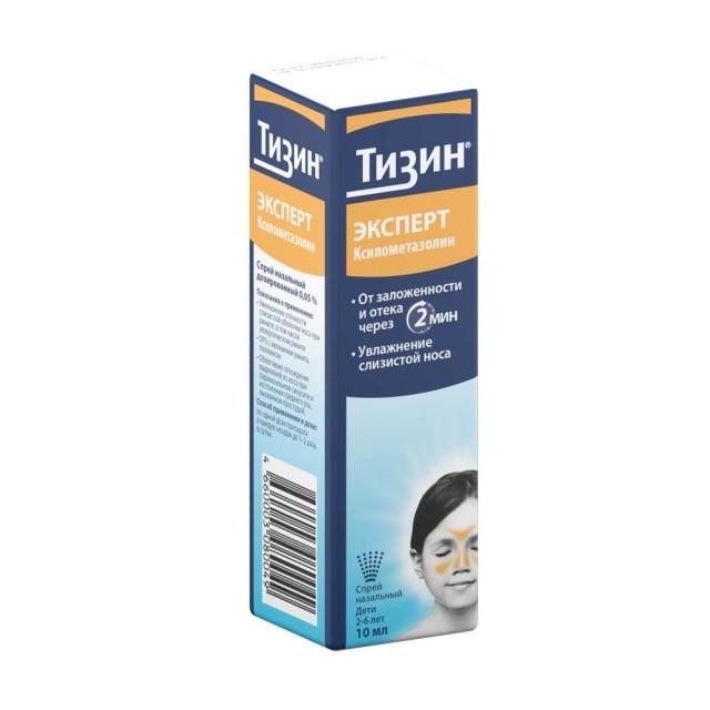Тизин Эксперт спрей назальный 0,05% 10мл купить в Москве по цене от 177.5 рублей