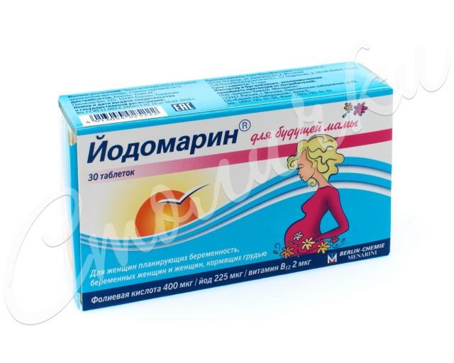 Йодомарин Для будущей мамы 140мг таблетки №30 купить в Москве по цене от 410 рублей