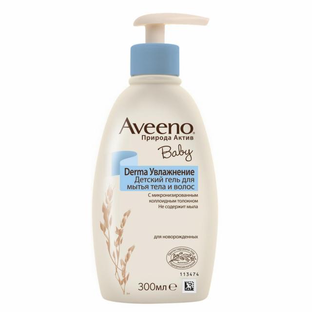 Авино Беби Дерма гель для мытья тела/волос увлажняющий 300мл купить в Москве по цене от 0 рублей