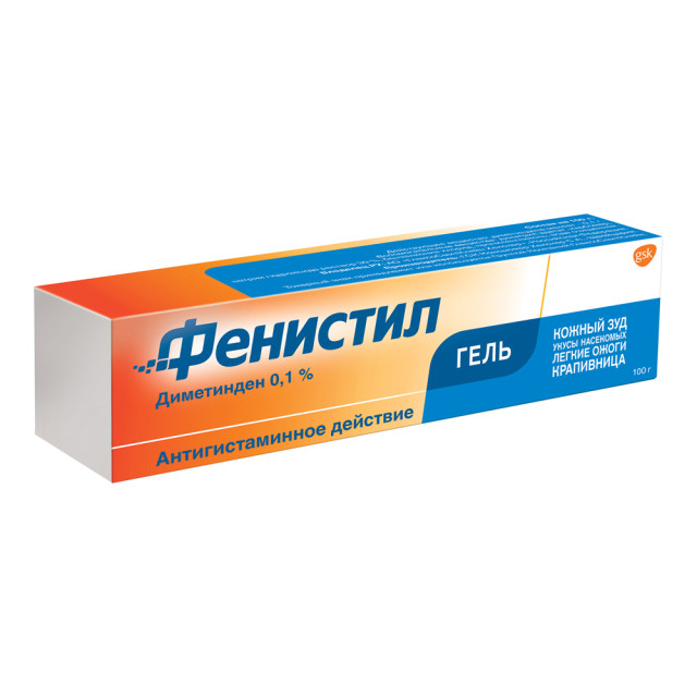 Фенистил гель 100г купить в Москве по цене от 744 рублей