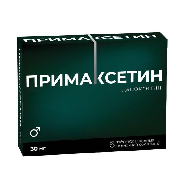 Примаксетин таблетки п.о 30мг №6 купить в Москве по цене от 644 рублей