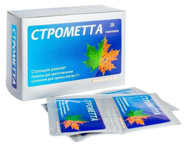 Строметта гранулы для приготовления суспензии 2г саше 4г №28 купить в Москве по цене от 3050 рублей