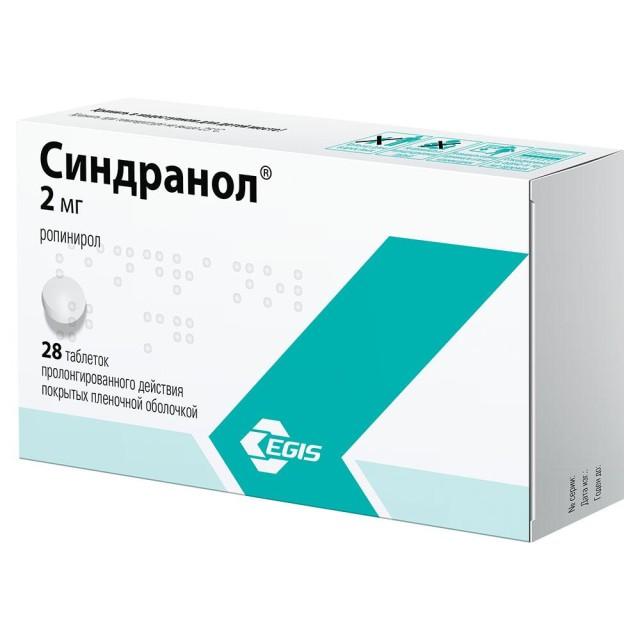 Синдранол таблетки пролонгированные 2мг №28 купить в Москве по цене от 516 рублей