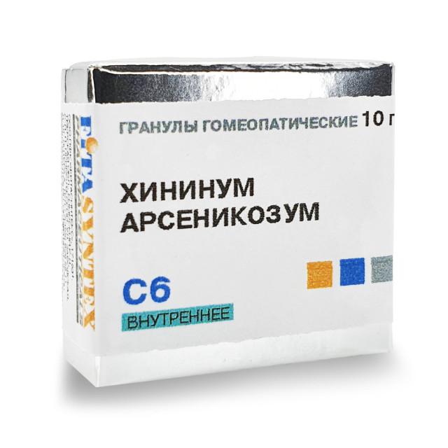 Хининум Арсеникозум С-6 гранулы 10г купить в Москве по цене от 0 рублей