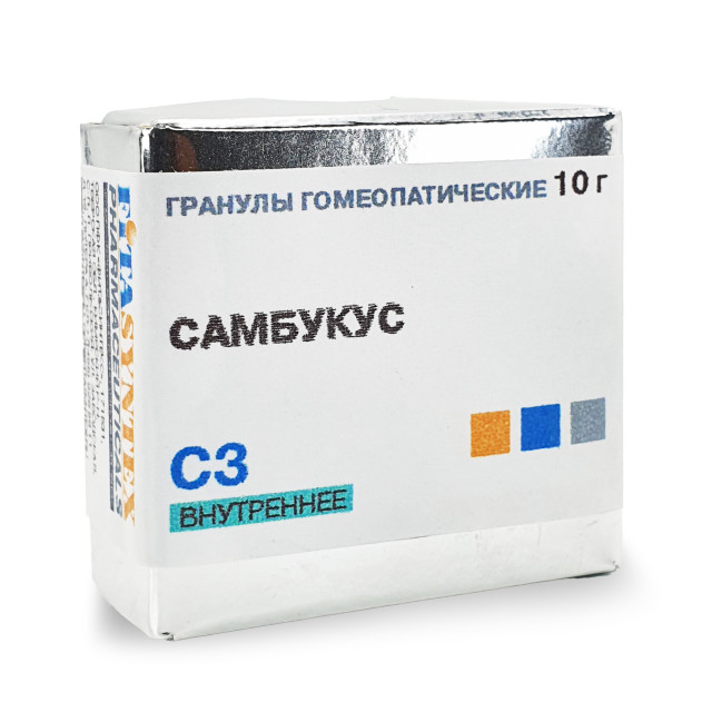 Самбукус нигра (Самбукус) С-3 гранулы 10г купить в Москве по цене от 0 рублей