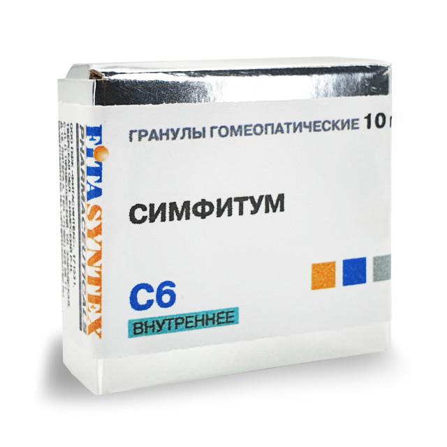 Симфитум Оффицинале С-6 гранулы 10г купить в Москве по цене от 191 рублей