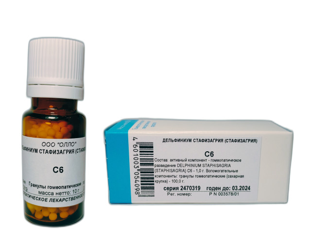 Стафизагрия (Дельфиниум) С-6 гранулы 10г купить в Москве по цене от 191 рублей