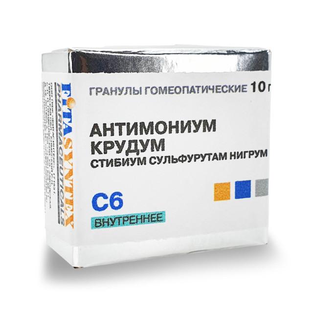 Антимониум Крудум (Стибиум Сульфуратум Нигрум) С-6 гранулы 10г купить в Москве по цене от 0 рублей