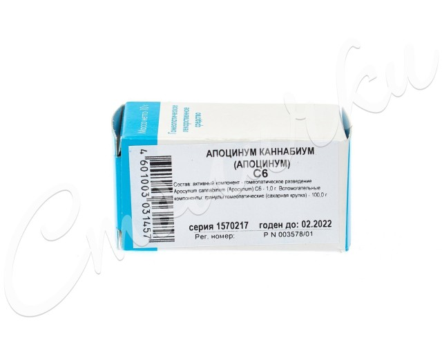 Апоцинум Каннабиум (Апоцинум) С-6 гранулы 10г купить в Москве по цене от 0 рублей