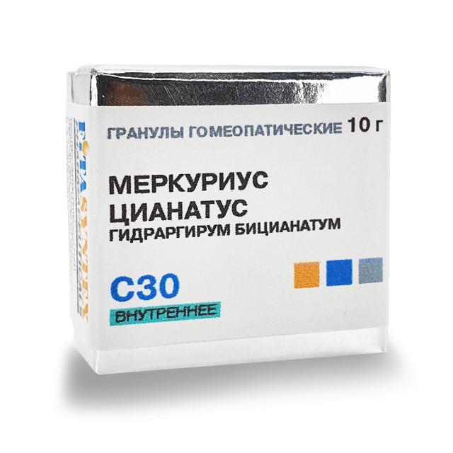 Меркуриус Цианатус (Гидраргирум Бицианатум) С-30 гранулы 10г купить в Москве по цене от 0 рублей