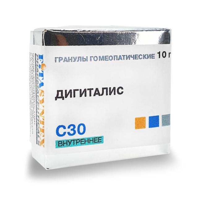 Дигиталис Пурпуреа (Дигиталис) С-30 гранулы 10г купить в Москве по цене от 191 рублей