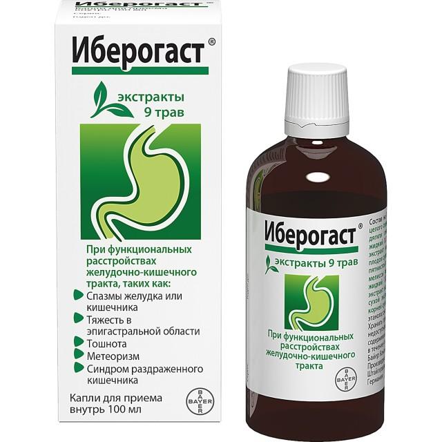 Иберогаст капли внутрь 100мл купить в Москве по цене от 774 рублей