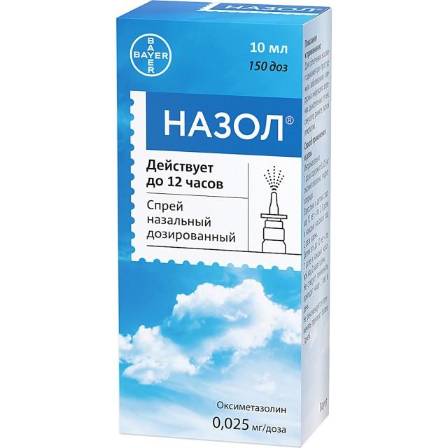 Назол спрей назальный 0,025мг/доза 10мл купить в Москве по цене от 164 рублей