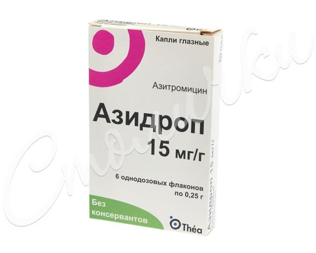 Азидроп капли глазные 15мг/г 0,25г №6 купить в Москве по цене от 313 рублей