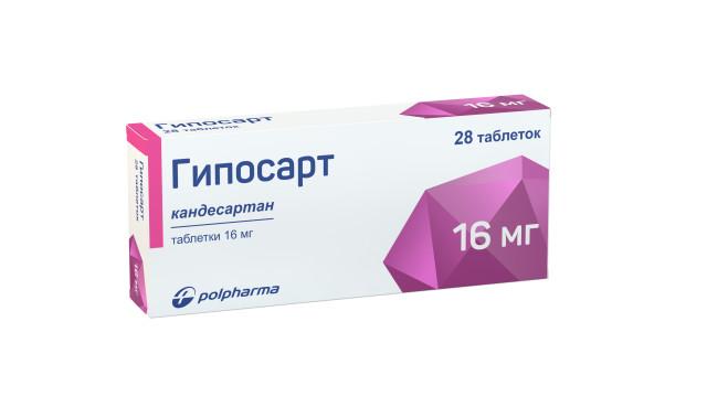 Гипосарт таблетки 16мг №28 купить в Москве по цене от 371 рублей