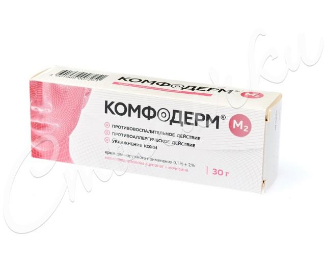 Комфодерм М2 крем 0.1%+2% 30г купить в Москве по цене от 511 рублей