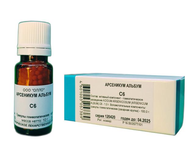 Арсеникум Альбум (Ацидум Арсеникозум) С-6 гранулы 10г купить в Москве по цене от 191 рублей