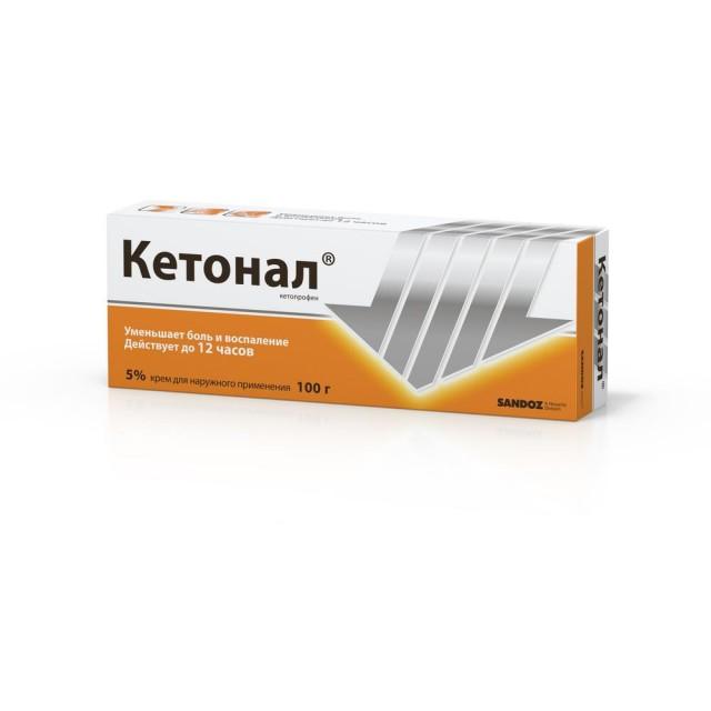 Кетонал крем 5% 100г купить в Москве по цене от 615 рублей