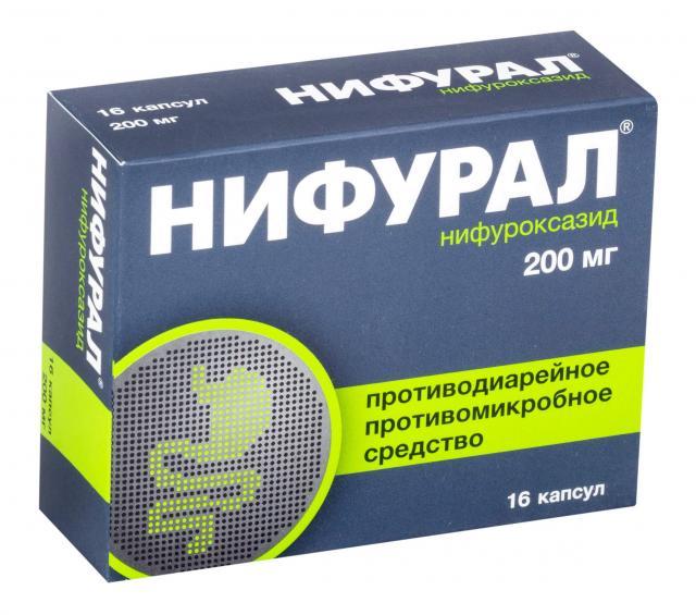 Нифурал капсулы 200 мг №16 купить в Москве по цене от 270 рублей