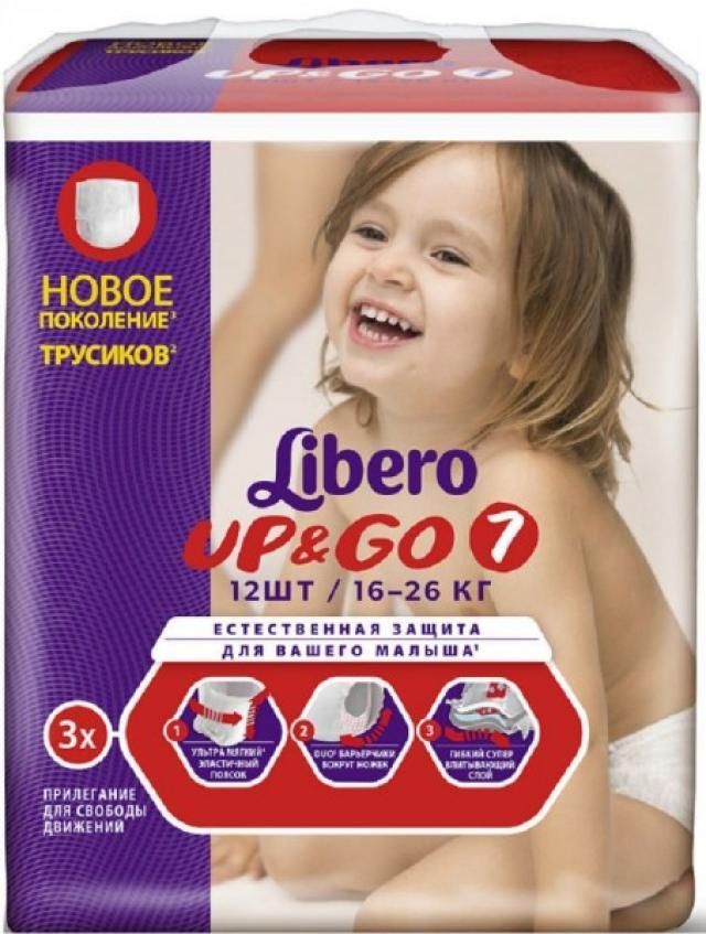 Либеро подгузники-трусики Ап энд Гоу экстра лардж плюс 16-26кг №12 купить в Москве по цене от 444 рублей
