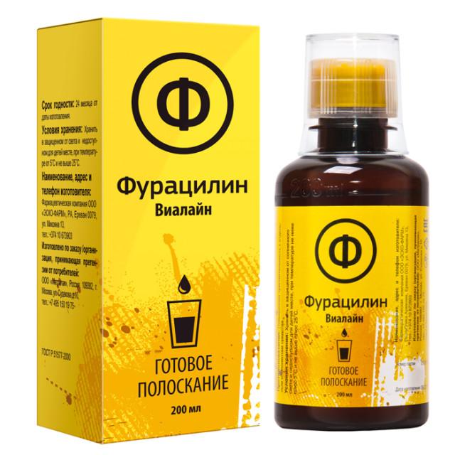 Фурацилин Виалайн готовое полоскание 200мл купить в Москве по цене от 162 рублей
