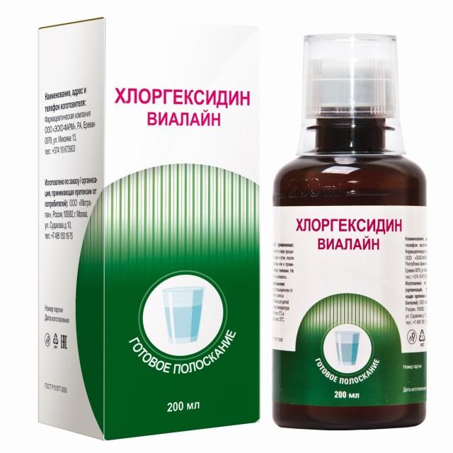 Хлоргексидин Виалайн готовое полоскание 200мл купить в Москве по цене от 122 рублей