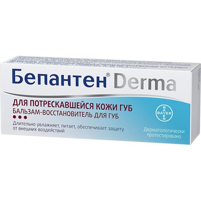 Бепантен Дерма бальзам-восстановитель для губ 7,5мл купить в Москве по цене от 201 рублей