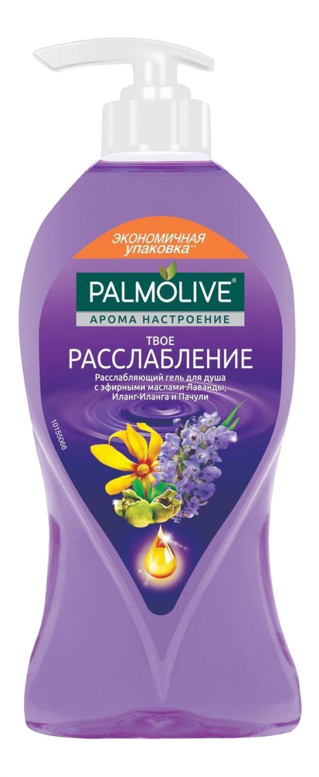 Палмолив гель для душа Твое расслабление 750мл купить в Москве по цене от 0 рублей