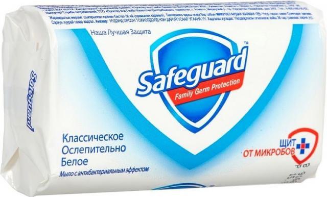 Сейфгард мыло классическое 125г купить в Москве по цене от 84 рублей