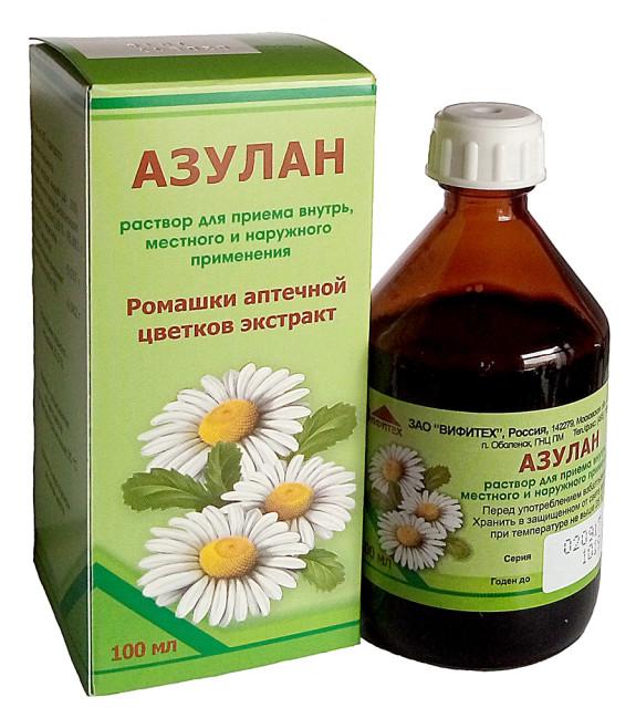 Азулан раствор 100мл купить в Москве по цене от 189 рублей
