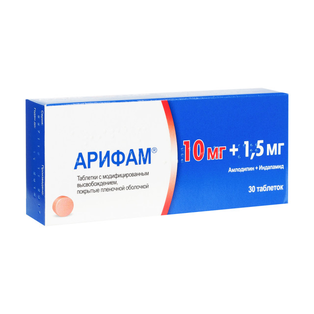 Арифам таблетки с модифицированным высвобождением 10мг +1,5мг №30 купить в Москве по цене от 485 рублей