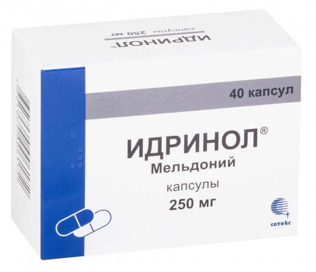 Идринол капсулы 250мг №40 купить в Москве по цене от 203 рублей