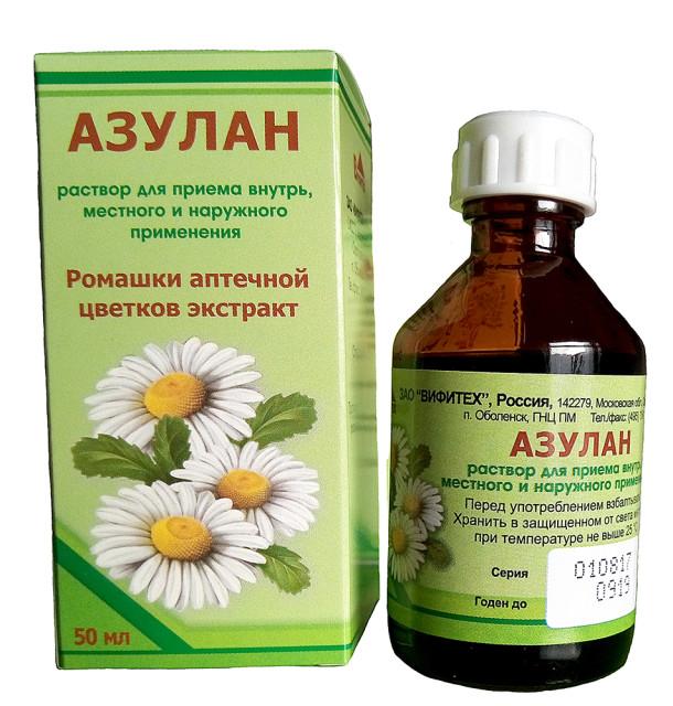 Азулан раствор 50мл купить в Москве по цене от 110 рублей