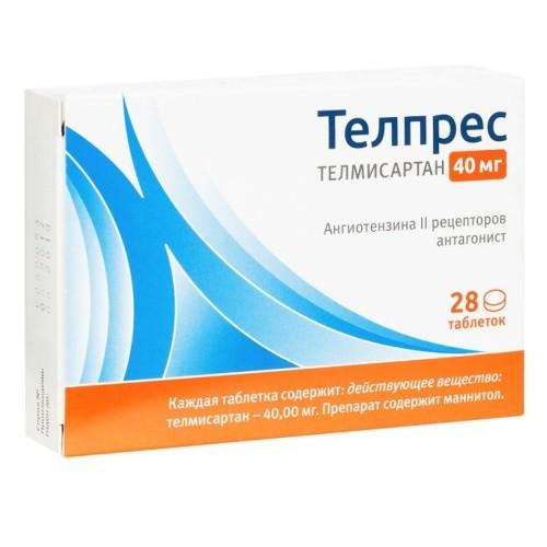 Телпрес Плюс таблетки 40мг+12,5мг №28 купить в Москве по цене от 285 рублей