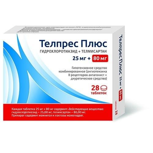 Телпрес Плюс таблетки 80мг+25мг №28 купить в Москве по цене от 362 рублей