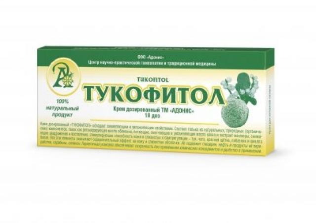 Тукофитол крем для интимной гигиены 2г №10 купить в Москве по цене от 729 рублей