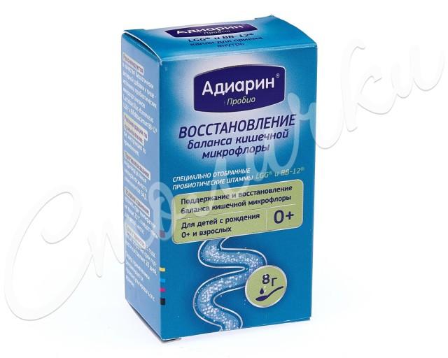 Адиарин Пробио капли внутрь 8мл купить в Москве по цене от 565 рублей