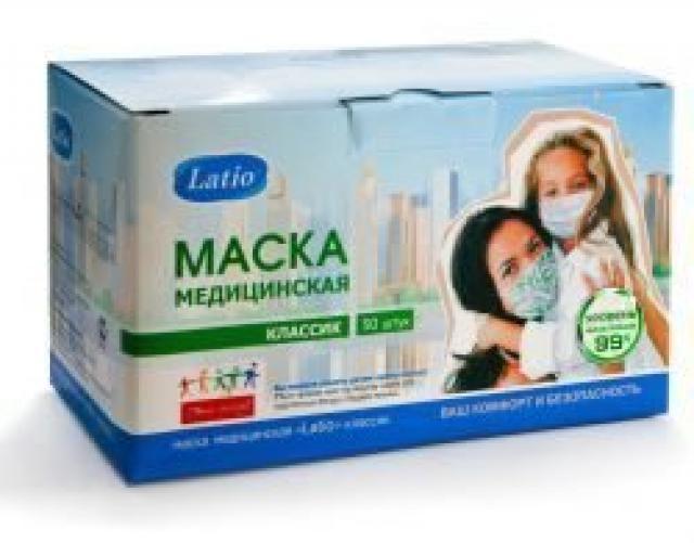 Маска медиц. классик Latio MF №50 купить в Москве по цене от 395 рублей