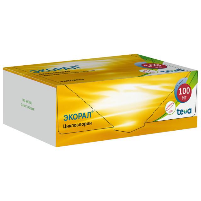 Экорал капсулы 100мг №50 купить в Москве по цене от 3567 рублей