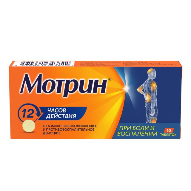 Мотрин таблетки 250мг №10 купить в Москве по цене от 161 рублей