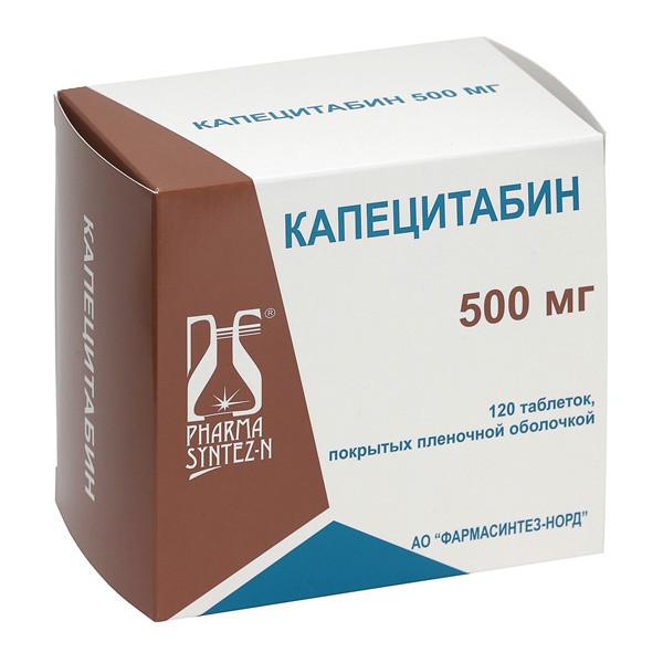 Капецитабин таблетки п.о. 500мг №120 купить в Москве по цене от 6202 рублей