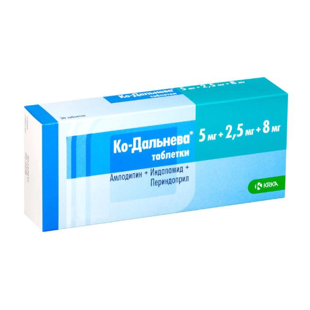 Ко-дальнева таблетки 5мг+2,5мг+8мг №90 купить в Москве по цене от 1220 рублей