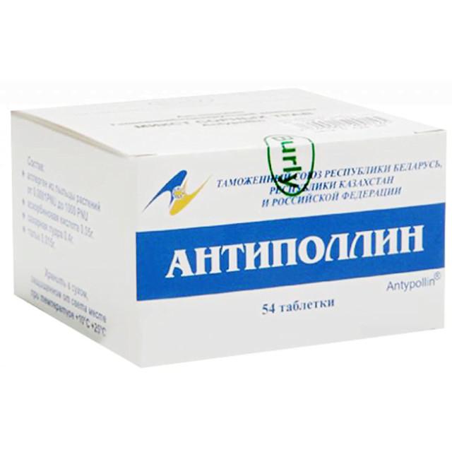 Антиполлин Микст клещей таблетки 500мг №54 купить в Москве по цене от 5020 рублей