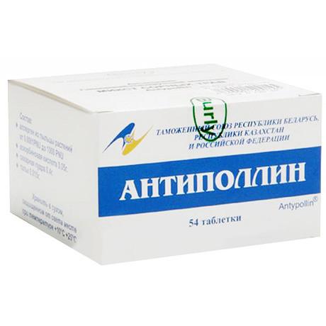 Антиполлин Микст полыней таблетки 500мг №54 купить в Москве по цене от 6150 рублей